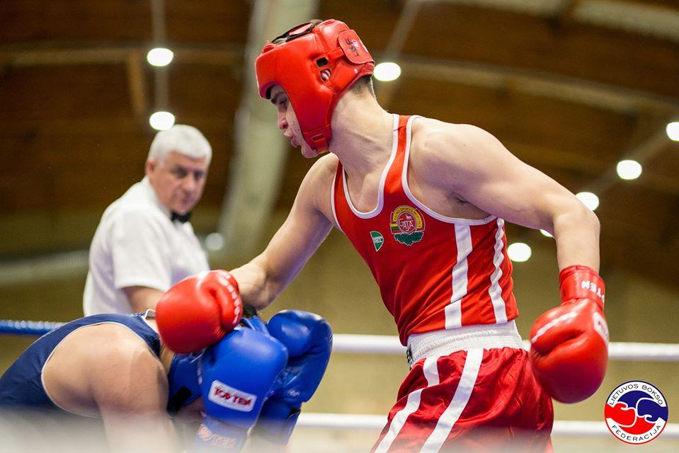 Lietuvos jaunimo bokso čempionatas 2020