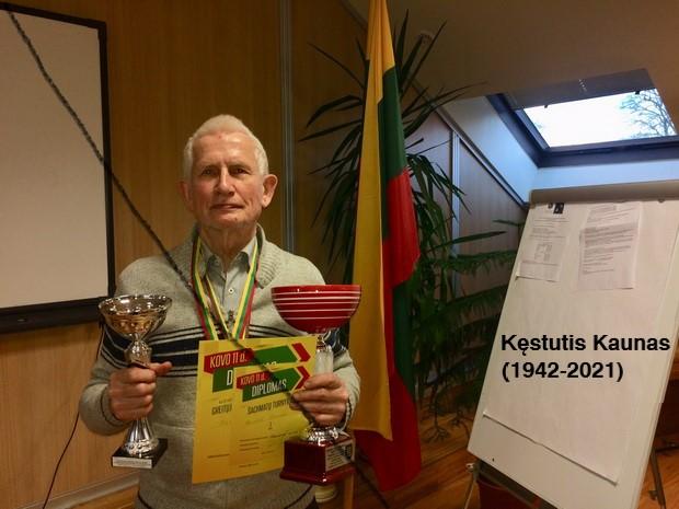 "Kauno sporto mokykla ""GAJA"""